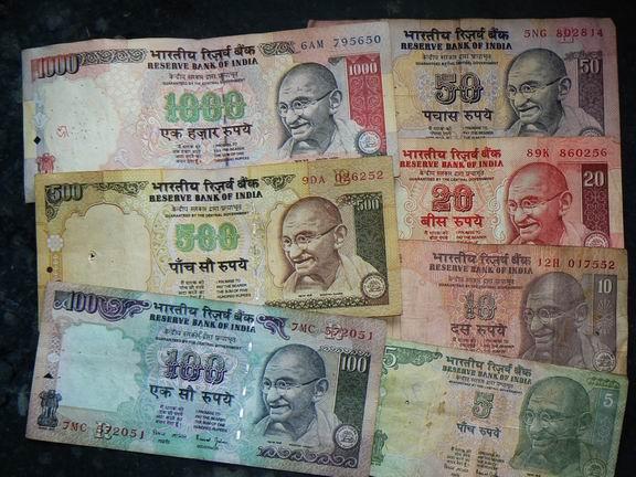 Resize of indické bankovky