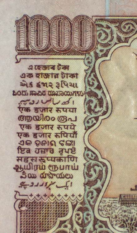 indické bankovky detail